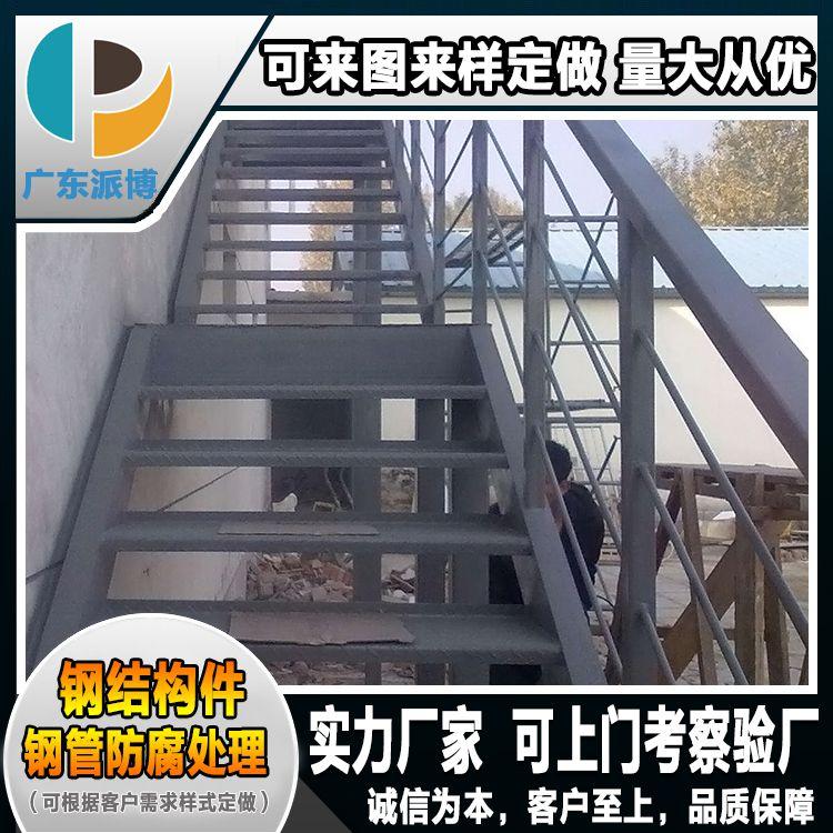 钢结构件厂家生产定做 可根据客户需求来图来样加工批发 量大从优
