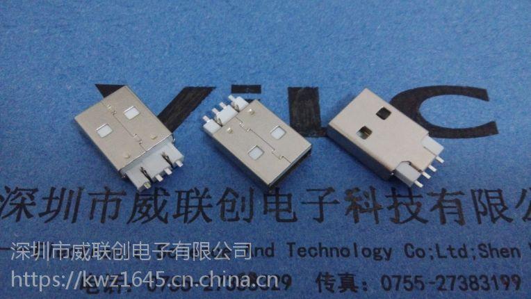 AM(A公 USB)苹果5代 白胶 USB公头焊线式 不锈铜镀亮锡