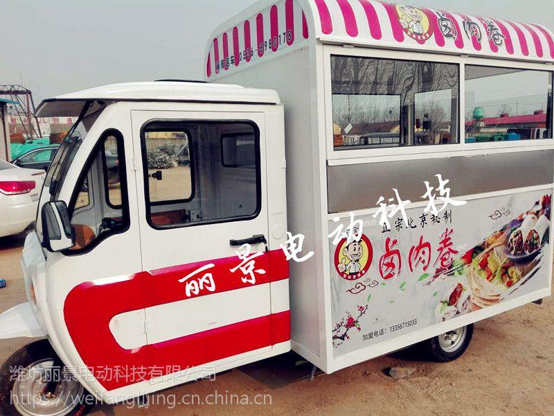 特色早餐车流动美食餐车
