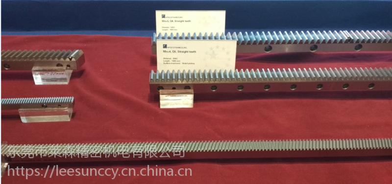 台湾APEX 高精度齿轮齿排齿条