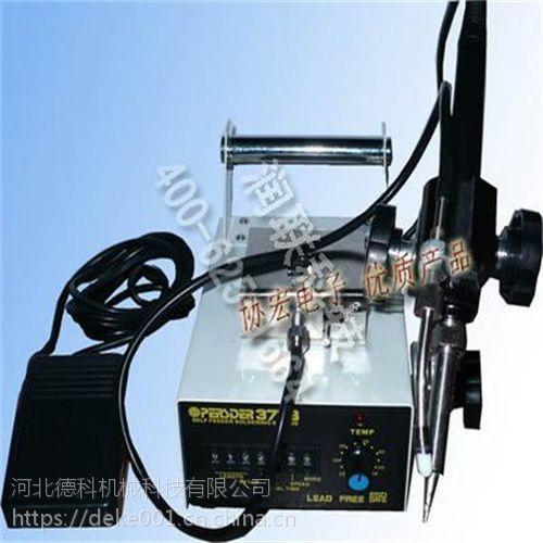 福清自动出锡系统焊台 自动出锡系统焊台375性价比