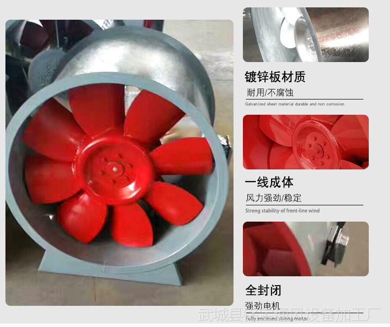 厂家销售优质单速消防高温排烟风机双速消防高温排烟风机排烟风机