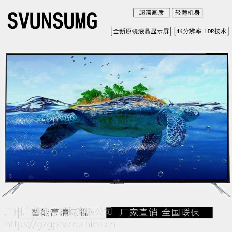 广州厂家供应SVUNSUMG55寸全高清智能SMART LED网络WIFI液晶电视机