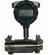 高粘度,高堵塞液体,重油,煤气流量测量差压式流量计