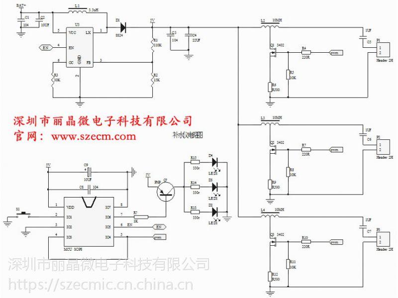 供应加湿器芯片IC,补水仪IC芯片-深圳市丽晶微电子