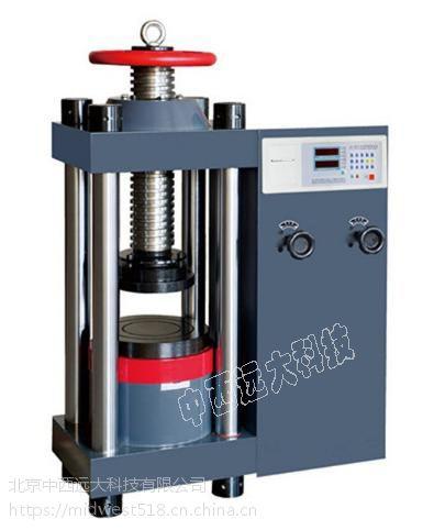 中西 数显式压力机/混凝土压力机库号:M405748 型号:YES-2000