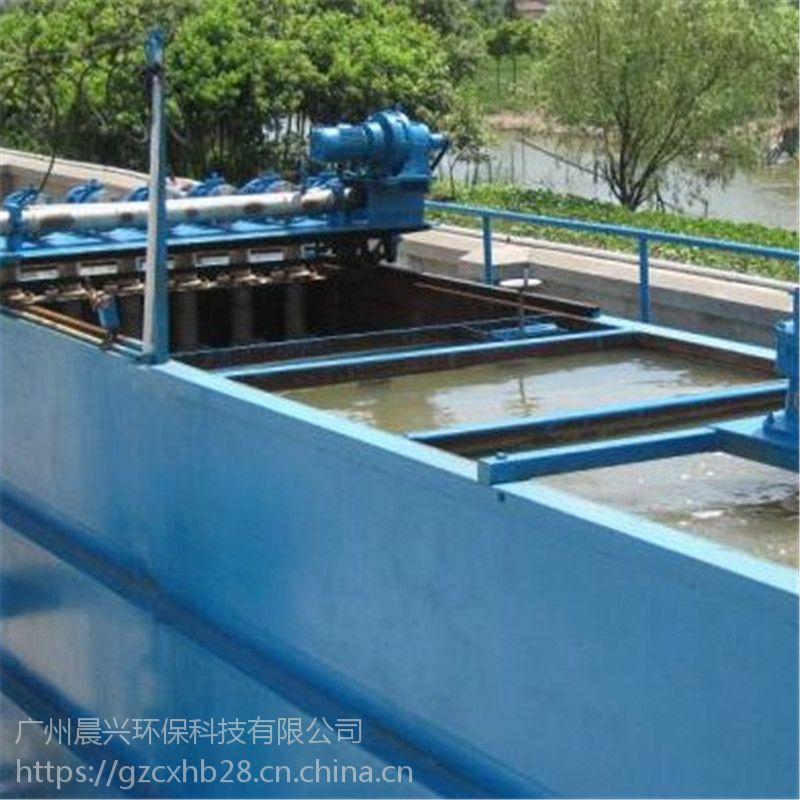 晨兴专业生产地埋式污水处理设备 过滤净化城市地下水土壤污水