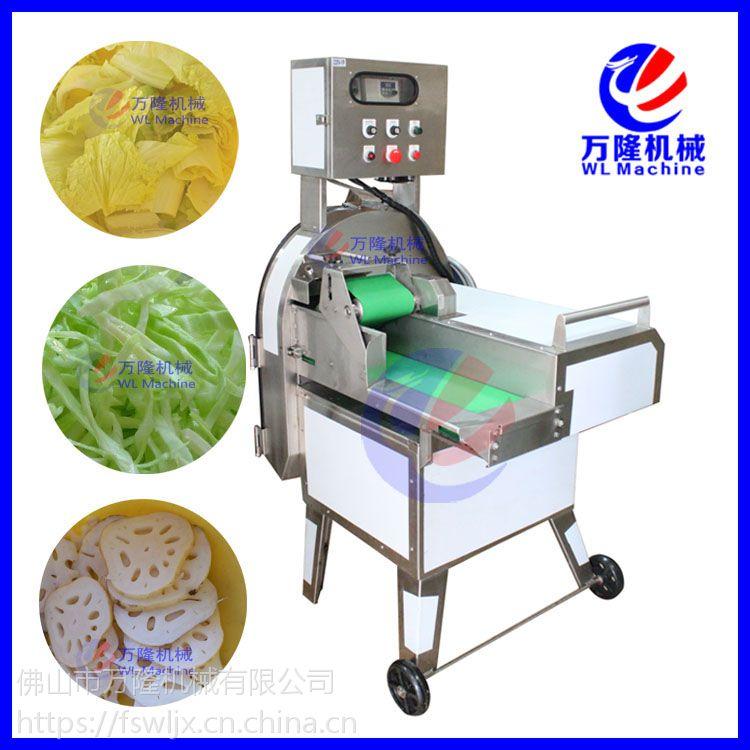 台湾进口大型切菜机 不锈钢蔬菜切段机 长葱 韭菜切丁机 包菜切丝机