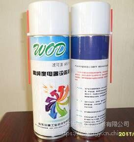 供应沃德除锈润滑剂,除锈剂,润滑剂