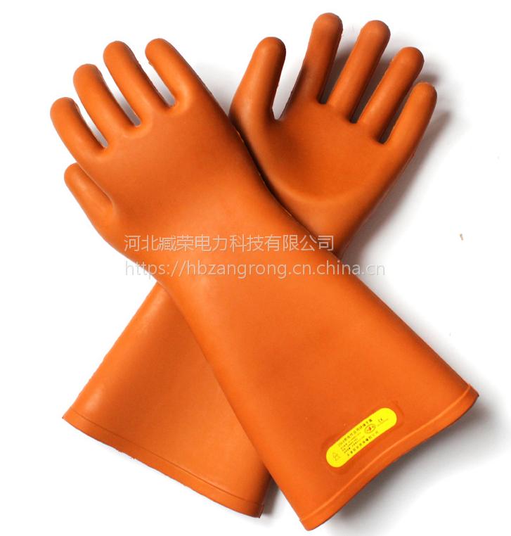 双安牌35KV纯天然带电作业用绝缘手套