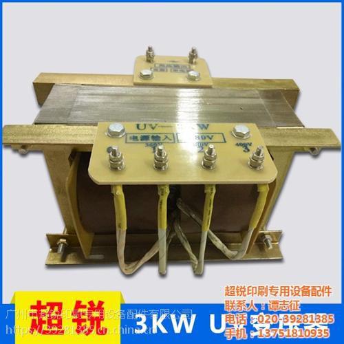超锐广东uv变压器、广东uv变压器生产商、广东uv变压器