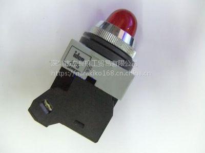 IDEC日本和泉按钮开关APN1386DNW APN126DNW