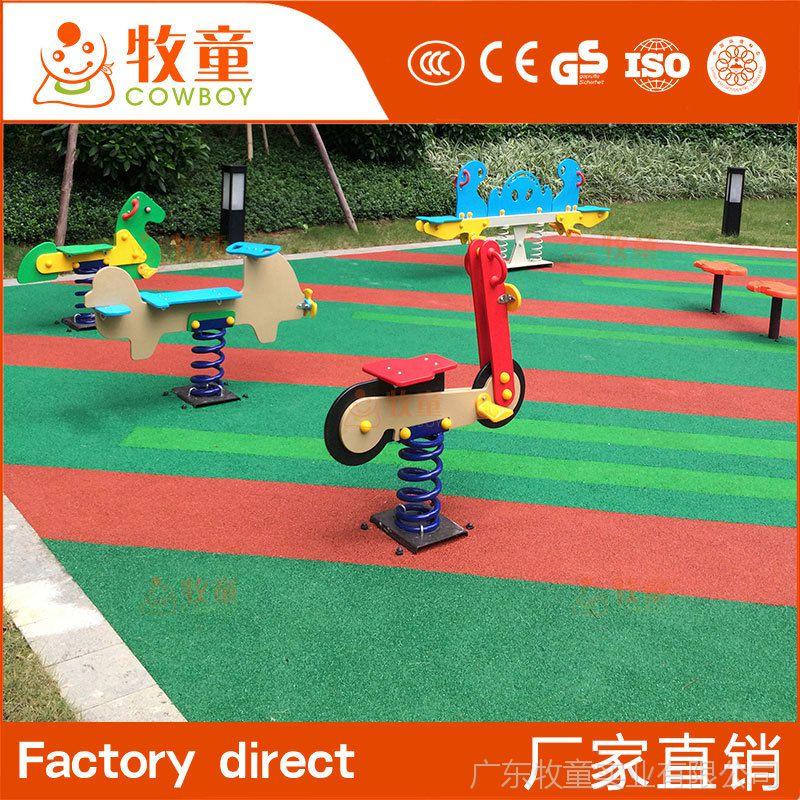 广州牧童定制幼儿园塑胶地垫施工价格EPDM橡胶复合地垫广州运动场地安装