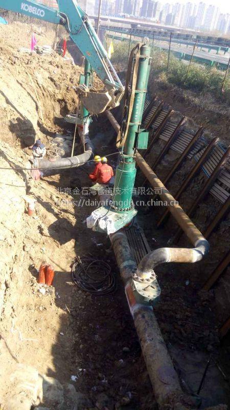 肥城377天然气管道带压带气开孔接支线、带压封堵改线 18733726945