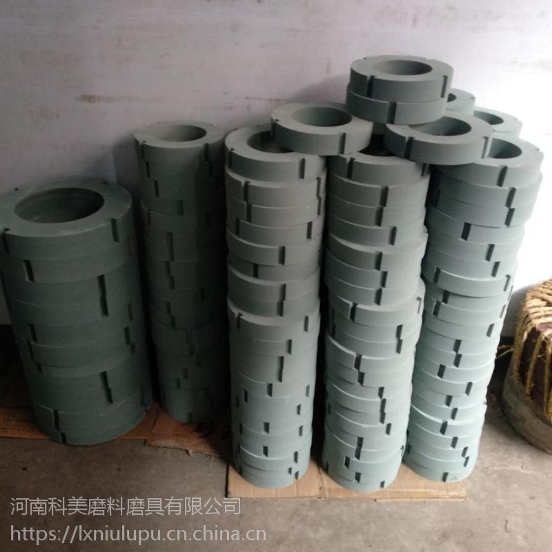 陶瓷金刚石研磨盘修整环修正环开槽陶瓷绿碳化硅砂轮现货直销
