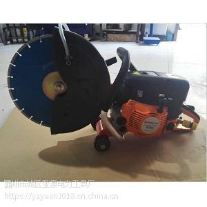 德国进口SOLO881混凝土切割锯 消防破拆机环形无齿锯QG85