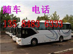 http://himg.china.cn/0/4_839_238170_240_180.jpg
