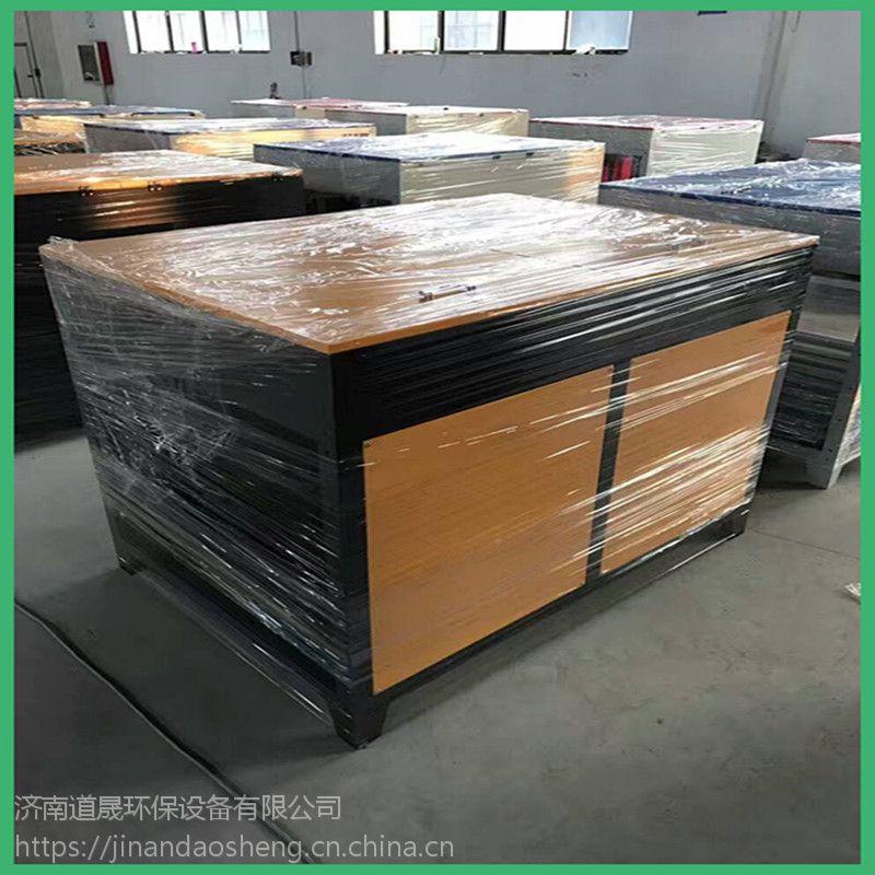 小型光氧催化除臭设备 环保废气voc处理设备 喷漆化工行业废气