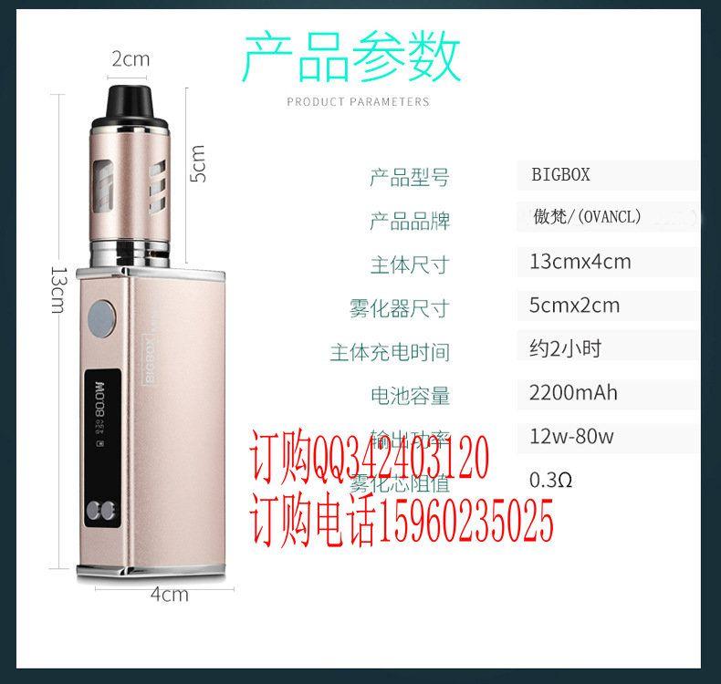 http://himg.china.cn/0/4_83_1005943_790_750.jpg