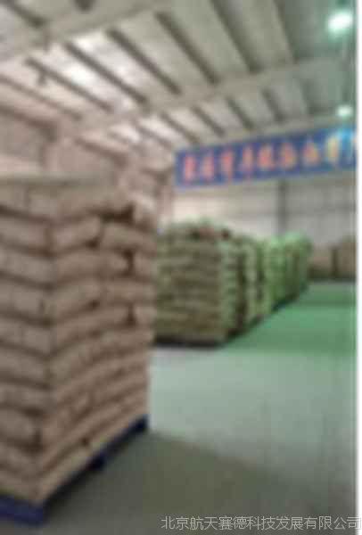 北京哑粉价格