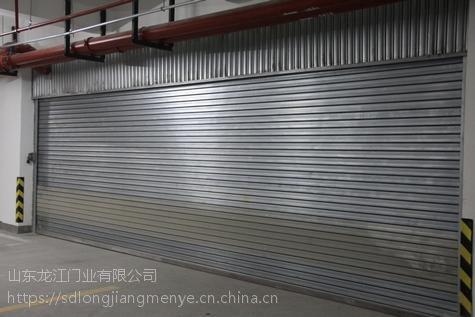钢质防火卷帘|防火卷帘门厂家|山东龙江门业提供3c检测报告价格优惠