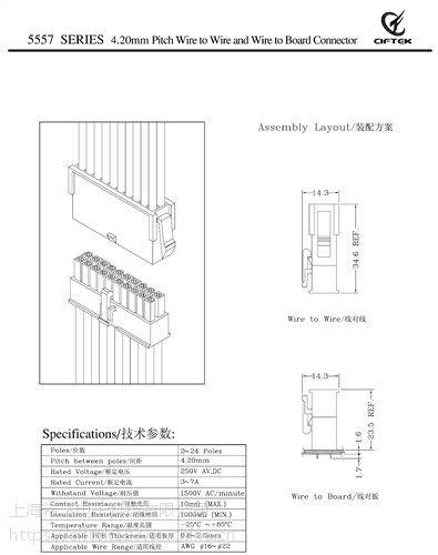 1128连接器_1128连接器价格_连接器专业制造商_希飞供