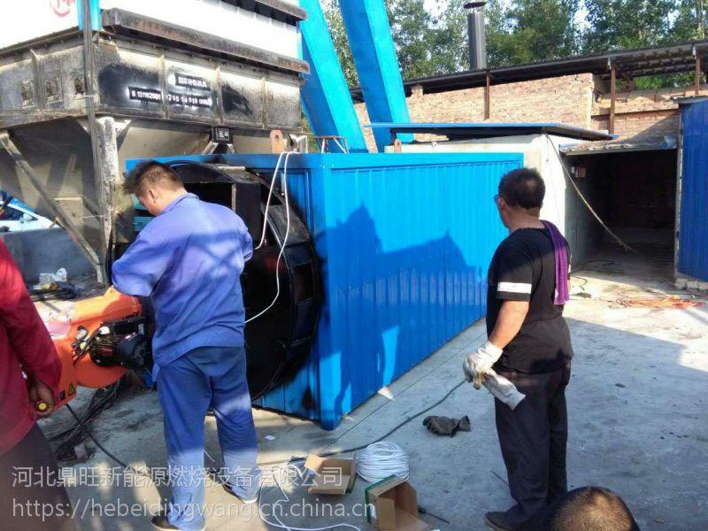 河南洛阳专业供应烘干塔干燥技术改造,干燥窑炉改造燃气,燃油锅炉改造热风炉甲醇燃烧机