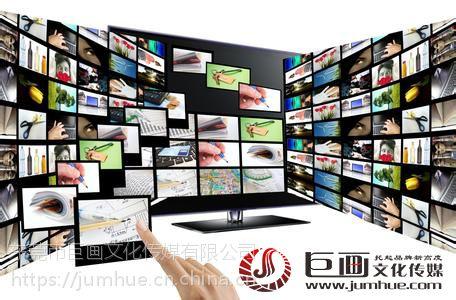东莞宣传片拍摄巨画传媒为您传播塑造品牌