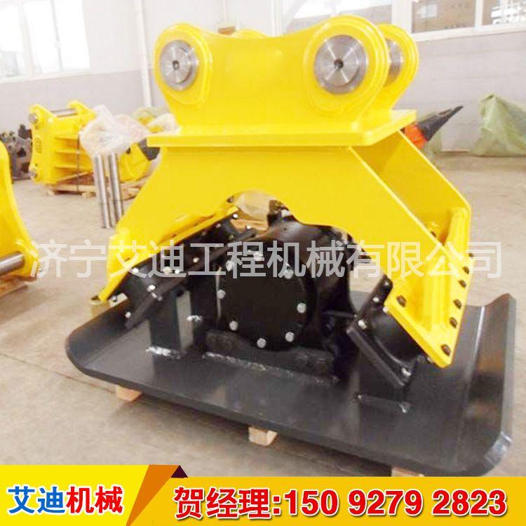 今日挖掘机夯实机***新产品 夯实机震动多少钱 震动平板夯多少钱