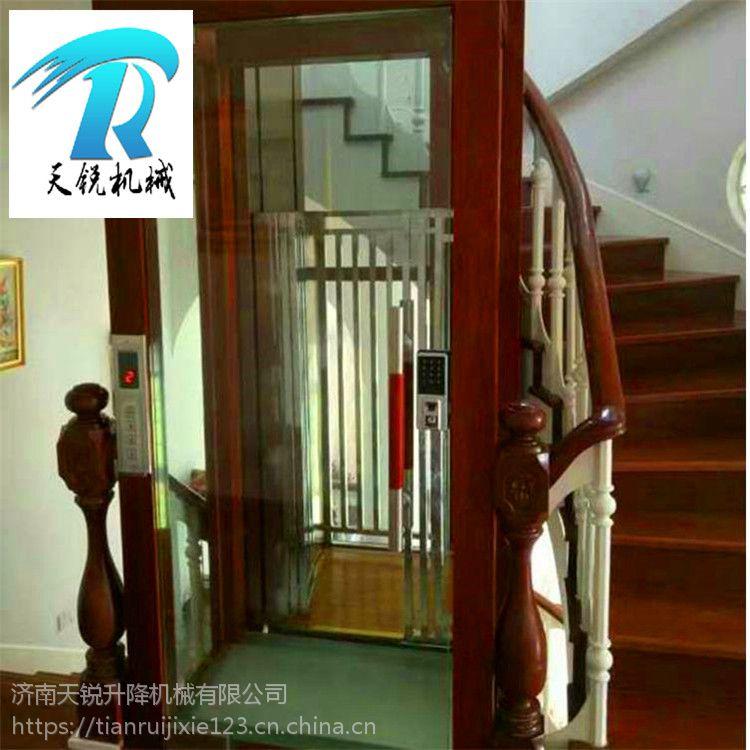 天锐厂家直供家用小型升降机、家用液压升降电梯定做