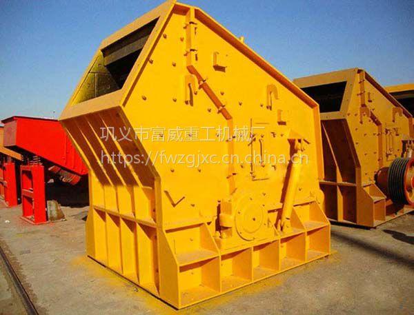 湖南重锤式破碎机 单段锤式破碎机生产厂家