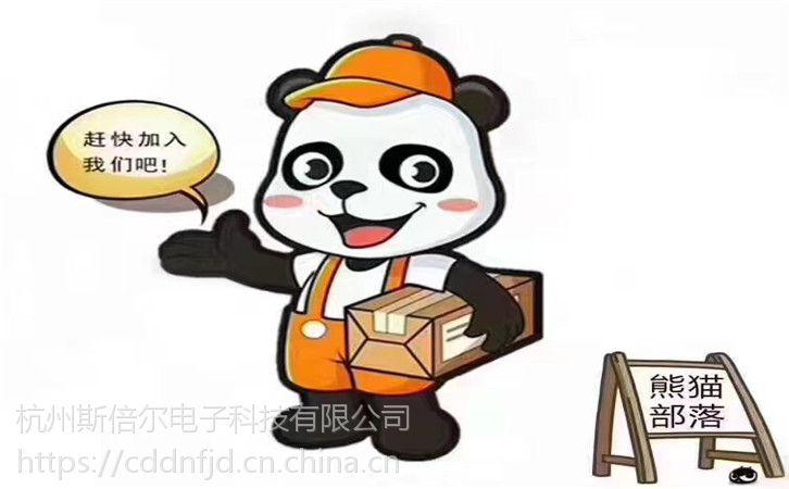 熊猫快收和中通圆通韵达的合作方式以及盈利店