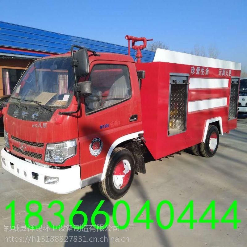 全国直销二手退役8成新消防车 排量多种供选l车到付款