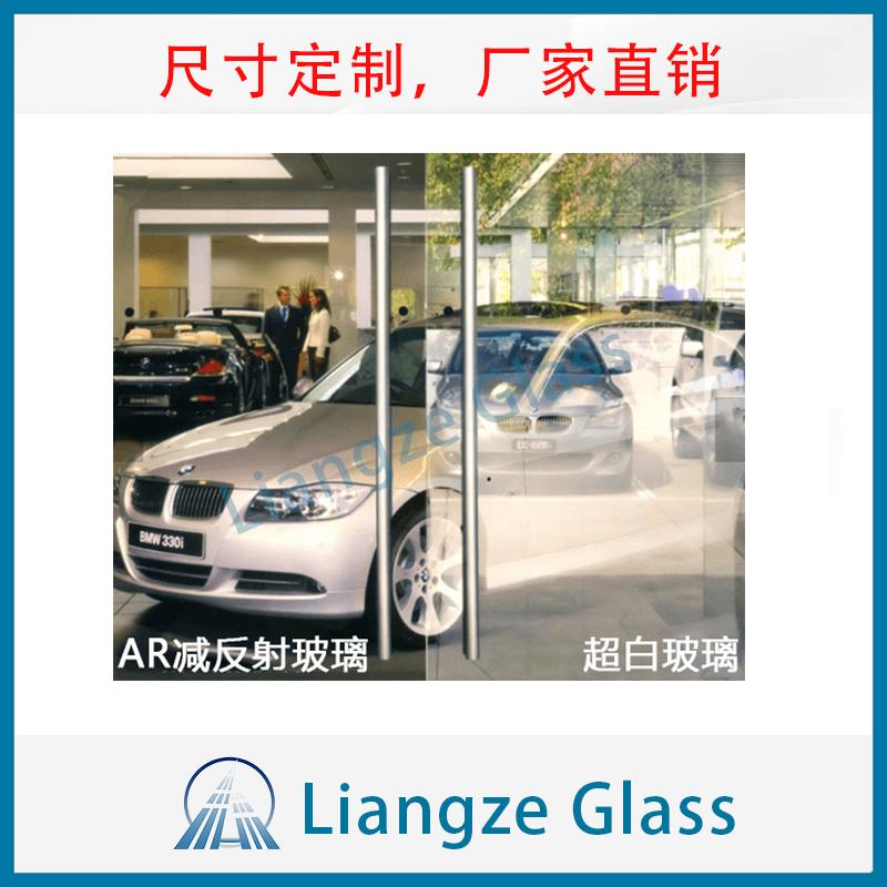 镀膜ar玻璃,反射ar玻璃,厂家直销、定制