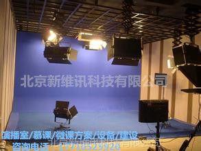 虚拟演播室系统,虚拟演播室建设【新维讯】设备,灯光