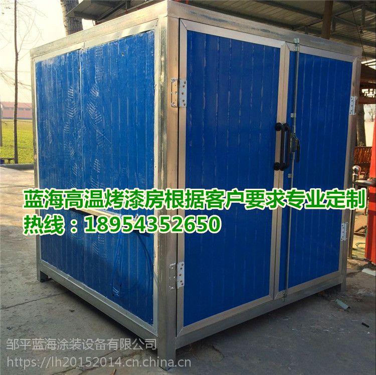 厂家销售环保型高温烤漆房高温喷塑房塑粉回收支持定制