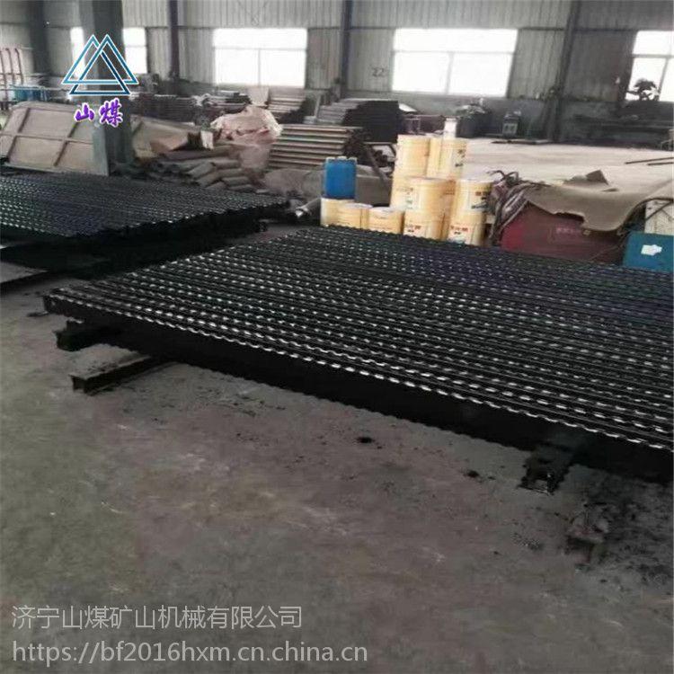 厂家供应DFB排型梁 山煤机械排型梁 DFB金属长梁