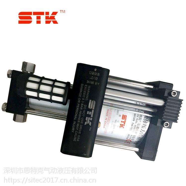 深圳市STK思特克AB系列耐高压防腐蚀不锈钢气动增压泵