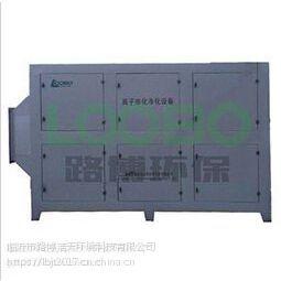 供应路博LB-H静电式油雾处理器
