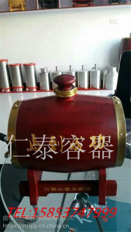 优质木制大酒桶批发/采购 葡萄酒木桶批发