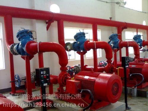 现货供应消防泵XBD9/40-HL立式离心泵叶轮XBD10/40-HL