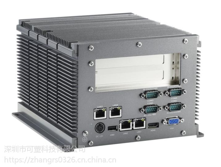 深圳可塑科技工业平板电脑厂家