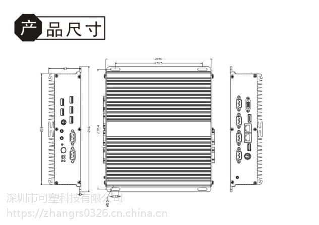 可塑科技工业显示器一体机平板电脑定制生产