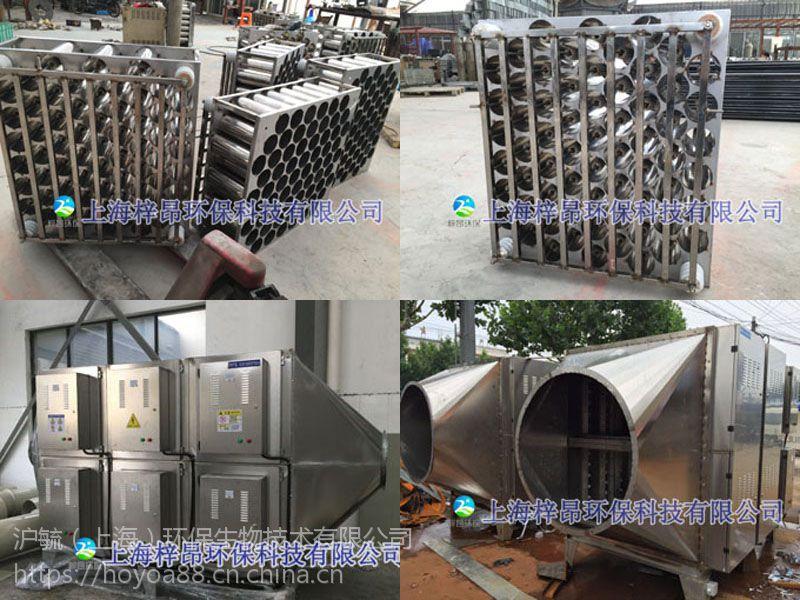 江苏安徽塑料造粒烟气废气处理设备