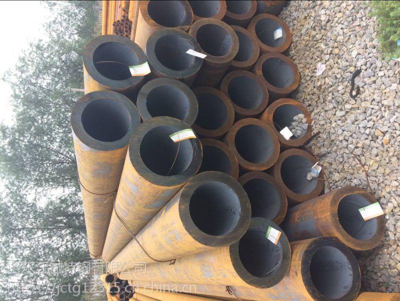 山东江铖特钢20#457*10 液压支柱管 无缝钢管