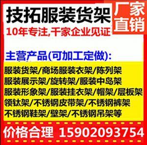 http://himg.china.cn/0/4_840_1042653_300_297.jpg