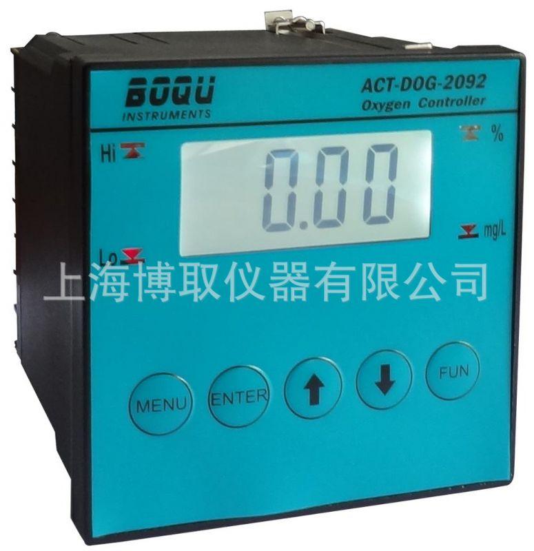 DOG-2092小表溶氧仪新表