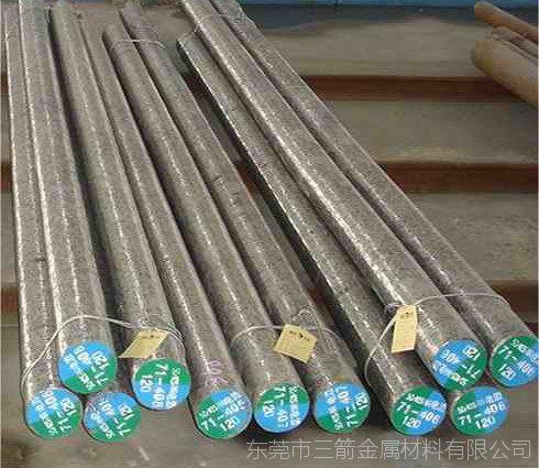 常年销售1.5920德国表面硬化结构钢价格规格