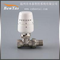 温控阀 暖气片恒温阀 散热器温包室内采暖系统 控制室内温度 wkt-6a图片