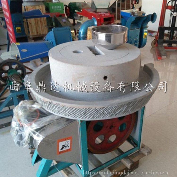 供应50直径电动石磨豆浆机 低速研磨营养价值高 鼎达畅销